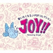 Joy!!-Utaitaku Naru J-Pop Collection/Relaxing Orgel