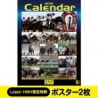 [Loppi HMV Limited Novelty] 2014 Keiba Book Calendar Wall Hanging Type
