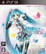Hatsune Miku -Project DIVA -F 2nd (Loppi HMV Limited)