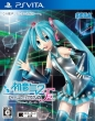 Hatsune Miku -Project DIVA -F 2nd [Loppi/HMV Limited]