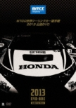 Wtcc Fia World Touring Car Championship 2013 Kounin Dvd Zensen Dvd-Box
