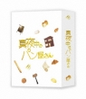 Mayonaka No Panya San Blu-Ray-Box