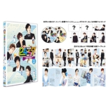 SUPERNOVA no 24/7 Series 2 Vol.2 (2DVD)