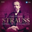 The Other Strauss -Rare Works : Plasson / Sawallisch / Tate / Rostropovich, etc (3CD)