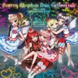 Prettyrhythm Rainbow Live Prism Duo Collection
