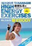 Tanahashi Hiroshi No High Energy Exercises For Men -Te Ni Irero!Mise Body Ichinichi Juppun Nanokakan