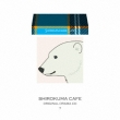 Shirokuma Cafe Original Drama Cd 7[shirokuma Dake Cafe]