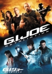 G.I.Joe: Retaliation (Theatrical)