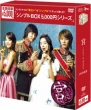 Princess Hours [Korean Drama 10th Anniversary Special DVD-BOX]
