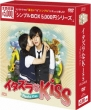 �C�^�Y����kiss�Eplayful Kiss -�ؗ�10��N���ʊ��dvd-box