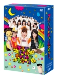 Saturday Night Child Machine Dvd-Box