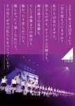 Nogizaka46 1ST YEAR BIRTHDAY LIVE 2013.2.22 MAKUHARI MESSE [Blu-ray Limited Manufacture Edition]