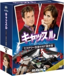 Castle Season 2 Compact Box