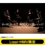 T-BOLAN THE MOVIE -Anokoro, Minna T-BOLAN wo Kiiteita [Loppi HMV Limited]