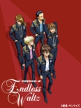 New Mobile Report Gundam-W Endless Waltz Blu-Ray Box