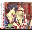 Tsukiuta.Series[duet Cd(Nenchou Gumi 1).Koi Wasuregusa]