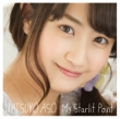 My Starlit Point (+DVD)[First Press Limited Edition]