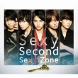 Sexy Second (+DVD)[First Press Limited B]