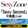 Sexy Second (CD+Original Muffler Towel)[Loppi HMV Limited (Kento Nakajima Ver)]