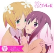 Tv Anime[sakura Trick]character Song 01