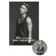 RISE [+SOLAR & HOT] [First Press Limited Edition] (PLAYBUTTON)