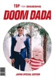 DOOM DADA JAPAN SPECIAL EDITION (DVD+CD)[Lawson HMV Original Novelty]