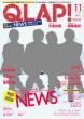 Qlap! (�N���b�v)2014�N 11����