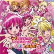 Eiga Precure Allstars New Stage 3 Eien No Tomodachi Shudaika Single