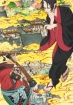 Hoozuki No Reitetsu 6
