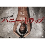 Honey Trap Blu-Ray Box