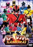 Power Rangers Samurai Vol.5