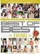 �G�X���� 2013 BEST OF BEST 8����