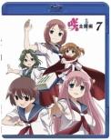 Saki Zenkoku Hen 7