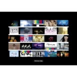 Perfume Clips [First Press Limited Edition](Blu-ray)