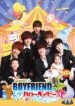 BOYFRIEND Hello Baby DVD-BOX1