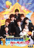 BOYFRIEND Hello Baby DVD-BOX2