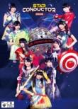 �����b������w �N�Y���w�|��2013 �u�G�r���̃X�^�[�E�R���_�N�^�[�v(DVD)