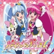 [happiness Charge Precure!]shudaika Single