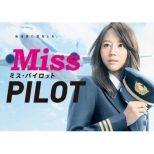 Miss Pilot Dvd-Box