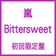 Bittersweet (+DVD)[First Press Limited Edition]