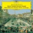 (Platinum)Albinoni Adagio, Pachelbel Canon, Boccherini, Respigh i: Karajan / Berlin Philharmonic