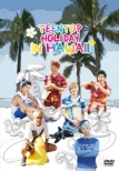 TEENTOP HOLIDAY IN HAWAII [Limited Edition](2DVD+40 Pages Booklet]