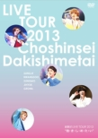 LIVE TOUR 2013 Da Ki Shi Me Ta I [Limited Edition](DVD+Photo Book (40 Pages)