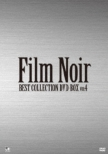 Film Noir Best Collection Dvd-Box Vol.4
