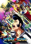 Space Dandy 4