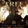 TREE [Jacket B](CD+DVD)