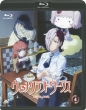Witch Craft Works 4