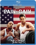 Pain And Gain (Bd +Dvd)