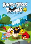 Angrybirds Toons Season 1 Vol.1