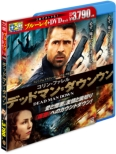 Dead Man Down Blu-ray & DVD Set (2 Discs)[First Press Limited Edition]